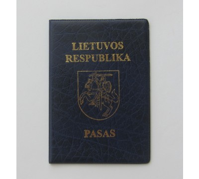 """Paso dėklas """"Passport Nr.C"""""""