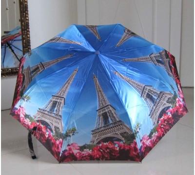 """Pusiau automatinis skėtis """"Paris"""""""