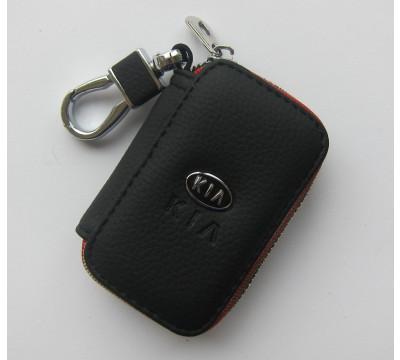Automobilio raktų (pultelio) dėklas Kia